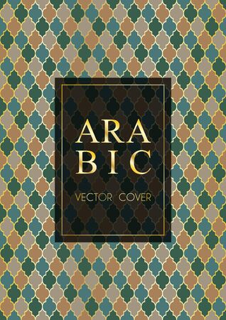 Islamic pattern vector cover page design in arabic style of mosque stained-glass window mosaic grid. Islamic background, moroccan, turkish, arabic, ottoman pattern vector template in gold teal brown 向量圖像