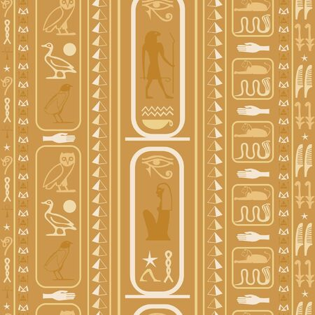 Brown egypt writing seamless pattern. Hieroglyphic egyptian language symbols grid. Repeating ethnical fashion vector for advertising.