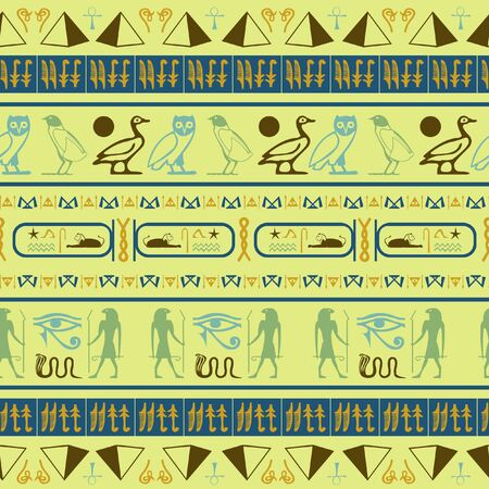 Colorful egypt writing seamless vector. Hieroglyphic egyptian language symbols grid. Repeating ethnical fashion graphic design for brochure or book cover.