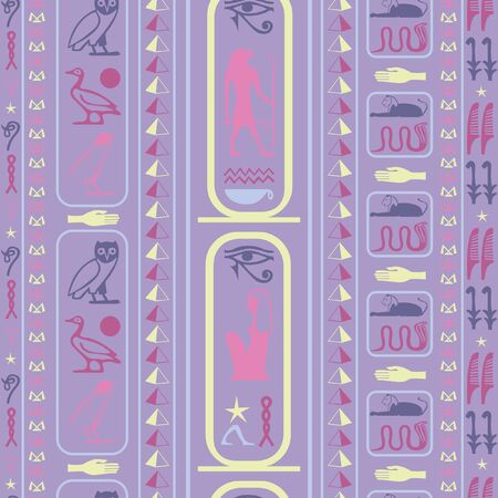 Creative egypt writing seamless background. Hieroglyphic egyptian language symbols template. Repeating ethnical fashion background for brochure or booklet.