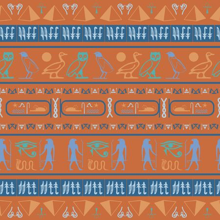 Ancient egypt writing seamless vector. Hieroglyphic egyptian language symbols template. Repeating ethnical fashion background for book or comics illustration.