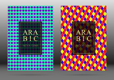 Arabesque pattern vector cover page layout design collection in arabic style mosaic in gold grid. Islamic background, moroccan, turkish, persian, ottoman pattern vector template. Eastern motifs.