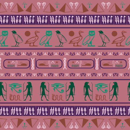 Antikes Ägypten, das nahtloses Muster schreibt. Hieroglyphische Symbole der ägyptischen Sprache. Wiederholen der ethnischen Modeillustration für Buch- oder Comicillustration.
