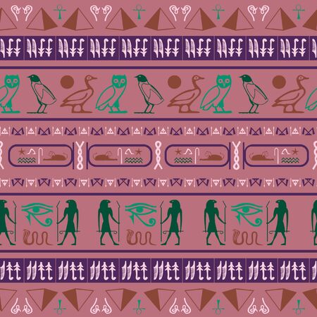 Antique egypt writing seamless pattern. Hieroglyphic egyptian language symbols tile. Repeating ethnical fashion illustration for book or comics illustration.