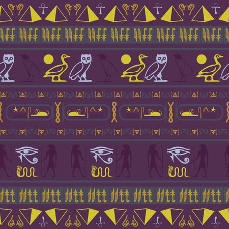 Antique egypt writing seamless vector. Hieroglyphic egyptian language symbols template. Repeating ethnical fashion design for book or comics illustration.