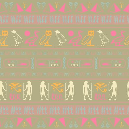 Cool egypt writing seamless vector. Hieroglyphic egyptian language symbols tile. Repeating ethnical fashion graphic design for wrapping paper.