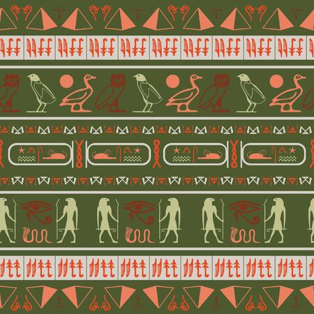 Cool egypt writing seamless pattern. Hieroglyphic egyptian language symbols texture. Repeating ethnical fashion pattern for advertising. Ilustrace