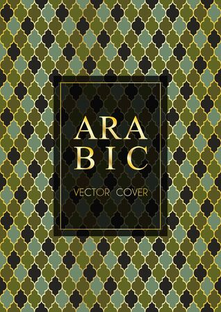 Moroccan pattern vector cover page layout in arabic style of mosque stained-glass window mosaic grid. Islamic background, moroccan, turkish, arabic, ottoman pattern vector template in gold green khaki