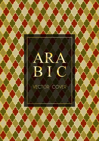 Ottoman pattern vector cover page design in arabic style of mosque stained-glass window mosaic grid. Islamic background, moroccan, turkish, arabic, ottoman pattern vector template in gold green brown