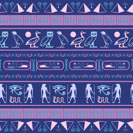 Creative egypt writing seamless background. Hieroglyphic egyptian language symbols tile. Repeating ethnical fashion graphic design for marketing purposes. Ilustracja