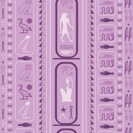 Colorful egypt writing seamless background. Hieroglyphic egyptian language symbols texture. Repeating ethnical fashion backdrop for brochure or booklet. Ilustrace