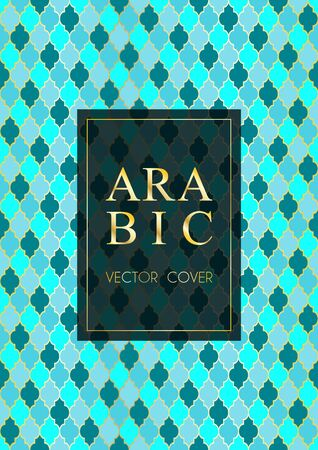 Osman pattern vector cover page design in arabic style of mosque stained-glass window mosaic grid. Islamic background, moroccan, turkish, arabic, ottoman pattern vector template in gold turquoise