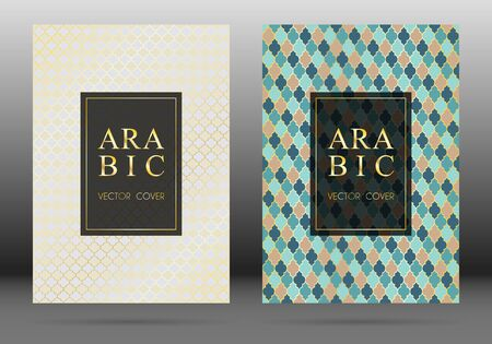 Arabesque pattern vector cover page layout design set in arabic style mosaic in gold grid. Islamic background, moroccan, turkish, persian, ottoman pattern vector template. Eastern motifs. Ilustração