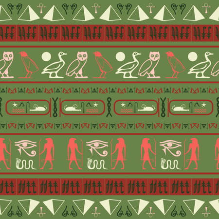 Trendy egypt writing seamless background. Hieroglyphic egyptian language symbols template. Repeating ethnical fashion illustration for wrapping paper.