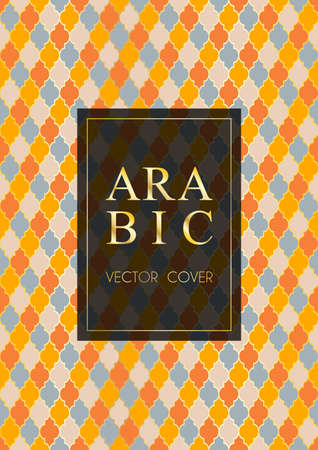 Moroccan pattern vector cover page design in arabic style of mosque stained-glass window mosaic grid. Islamic background, moroccan, turkish, arabic, ottoman pattern vector template in gold orange grey