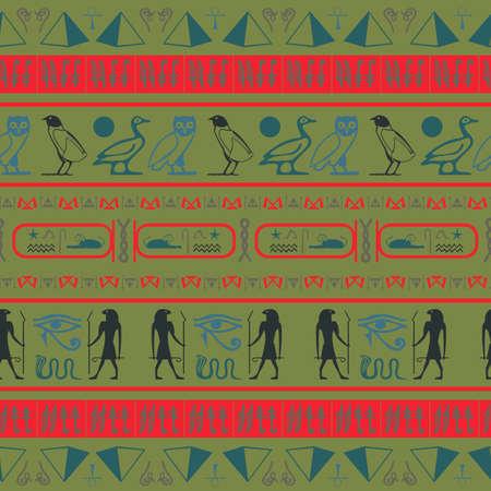 Ancient egypt writing seamless pattern. Hieroglyphic egyptian language symbols grid. Repeating ethnical fashion illustration for advertising. 向量圖像