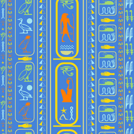 Antique egyptian motifs seamless vector. Ethnic hieroglyph symbols grid. Repeating ethnical fashion graphic design for advertising. 向量圖像