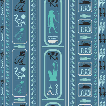 Colorful egypt writing seamless pattern. Hieroglyphic egyptian language symbols texture. Repeating ethnical fashion backdrop for advertising.