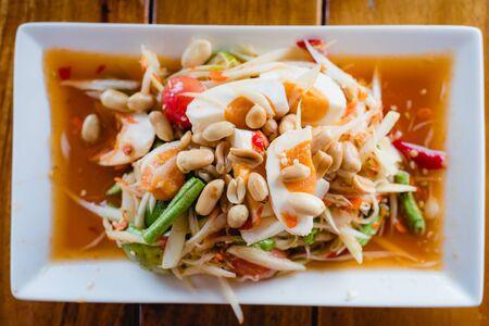 papaya salad or Som Tum, Thai food Stock Photo