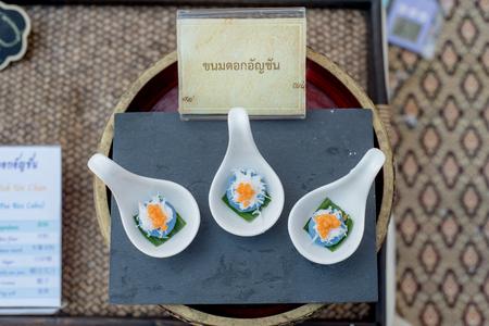 Thai Traditional Dessert, Thai sweets, or Khanom Thai