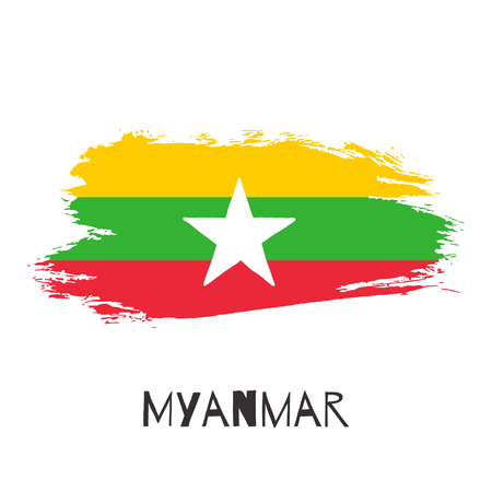 Myanmar vector watercolor national country flag icon. Hand drawn illustration with dry brush stains, strokes, spots isolated on white background. Painted grunge style texture for poster, banner design
