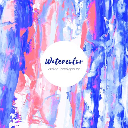 Pink, rose, purple, magenta, turquoise, navy blue watercolor texture hand paint on white background. Ink dry brush strokes, stains, spots, splashes. Oil marble vector backdrop on canvas. Fluid art.