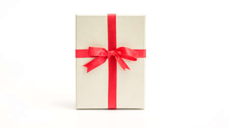Silver gift box on a white background.