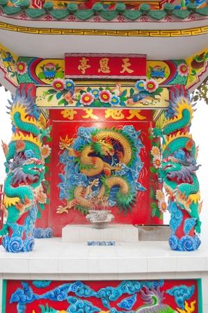 dragon chinese at Thai temple photo