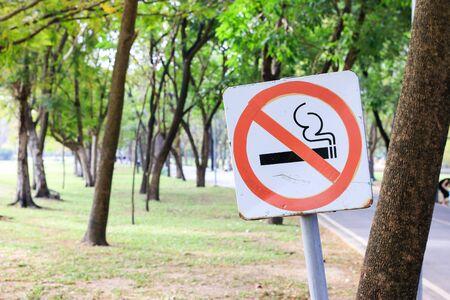 No Smoking Sign 写真素材