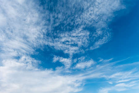 sky with clouds: Sky clouds. Stock Photo