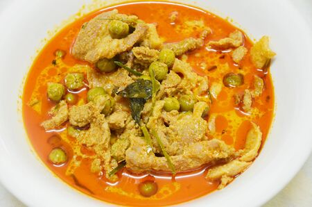 and savory: Savory curry with pork Stock Photo