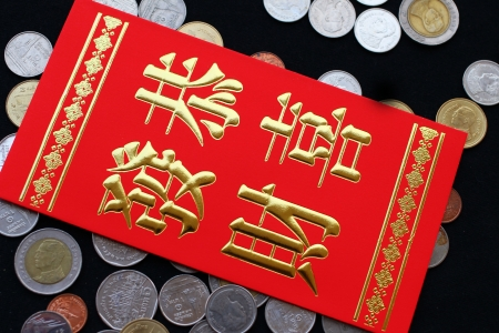 Chinese red pockets and silver nuggets photo