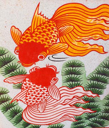 auspicious: Auspicious double fish symbol for Chinese