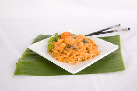 Fusion Food Curry Noodles thai food