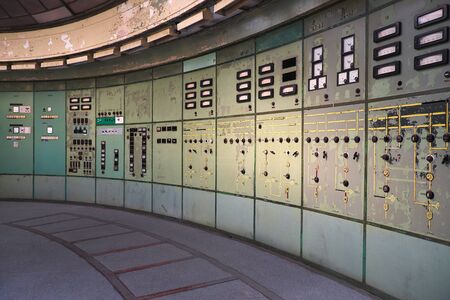 Control room in defunct power station