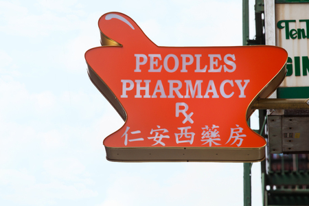 farmacy: NEW YORK CITY , USA - JULY 08, 2015: Chinese farmacy in the heart of Chinatown. Located in Manhattan, Chinatown is home to the largest enclave of Chinese people in the Western Hemisphere.