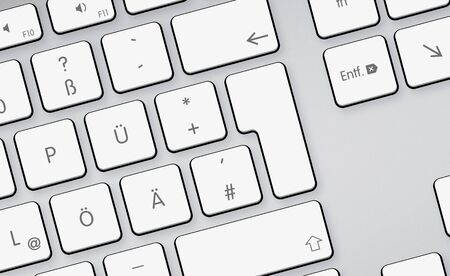 White keyboard with blank button for own icon