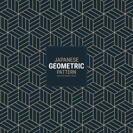 Japanese geometric pattern. This is a simple vector illustration with harmonious blend of retro and modern styles. The color can be changed if needed.