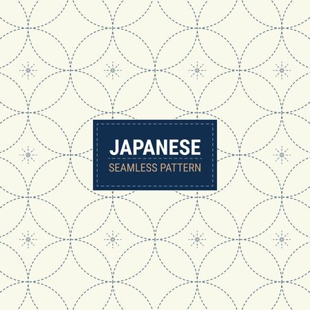 Japanese Sashiko Seamless pattern. This is a simple vector illustration with harmonious blend of retro and modern styles. The color can be changed if needed. 写真素材 - 134584336