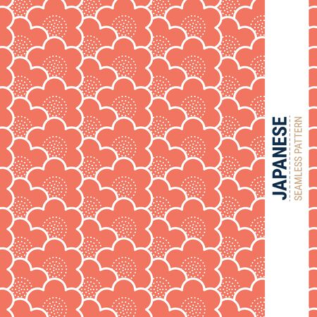 Japanese Sashiko Seamless pattern. This is a simple vector illustration with harmonious blend of retro and modern styles. The color can be changed if needed. 写真素材 - 134584389