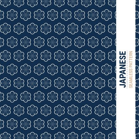 Japanese Sashiko Seamless pattern. This is a simple vector illustration with harmonious blend of retro and modern styles. The color can be changed if needed. 写真素材 - 134584390