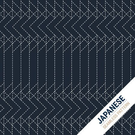 Japanese Sashiko Seamless pattern. This is a simple vector illustration with harmonious blend of retro and modern styles. The color can be changed if needed. vector.