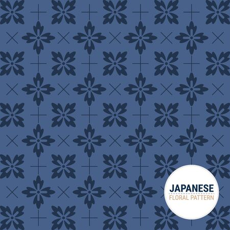 Traditional Japanese floral pattern. This is a simple vector illustration with harmonious blend of retro and modern styles. The color can be changed if needed. Eps10 vector.
