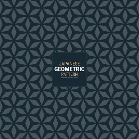 Traditional Japanese geometric pattern. This is a simple vector illustration with harmonious blend of retro and modern styles. The color can be changed if needed.
