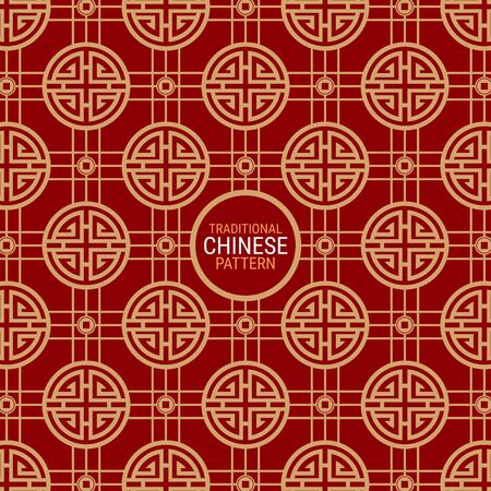 Traditional Chinese pattern. This is a simple vector illustration with harmonious blend of retro and modern styles. The color can be changed if needed. vector. Illustration