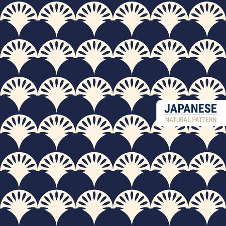 Traditional Japanese natural pattern. This is a simple vector illustration with harmonious blend of retro and modern styles. The color can be changed if needed. Eps10 vector.