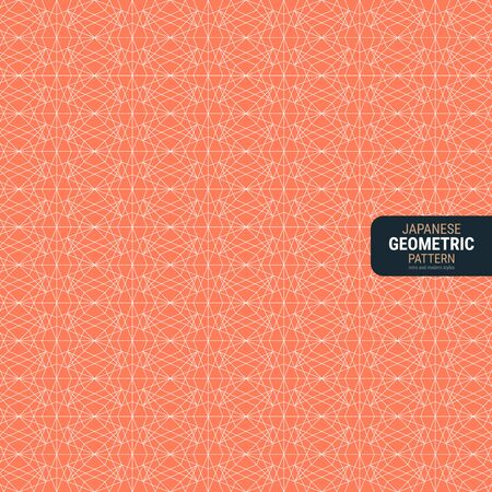 Traditional Japanese geometric pattern. This is a simple vector illustration with harmonious blend of retro and modern styles. The color can be changed if needed. Eps10 vector.