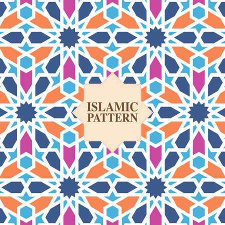 Abstract islamic geometric pattern. Elegant texture for backgrounds, Traditional fabric pattern in Arabian style, Luxury eastern ethnic ornament. Vector illustration of islamic texture.