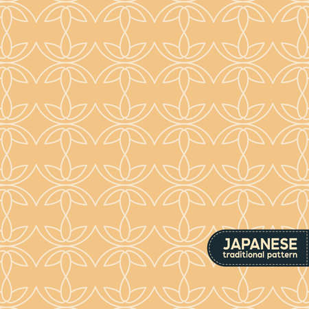 Traditional Japanese pattern. This is a simple vector illustration with harmonious blend of retro and modern styles. The color can be changed if needed. Eps10 vector.