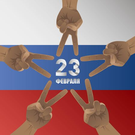 defenders: 23 February. Day of defenders of fatherland. Patriotic holiday in Russia. Five victory men hands on Russian flag background. Text in Russian: 23 February.